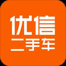 华为应用市场_优信二手车