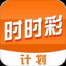 华为应用市场_时时彩计划