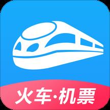 华为应用市场_智行火车票12306高铁