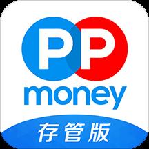 华为应用市场_PPmoney理财