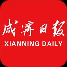 华为应用市场_咸宁日报