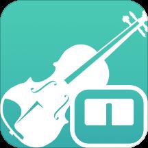 小提琴调音器1.7.5