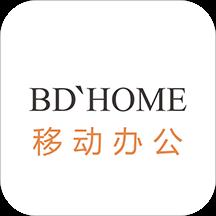 华为应用市场_BD移动办公