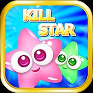 kill star