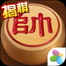 华为应用市场_途游中国象棋