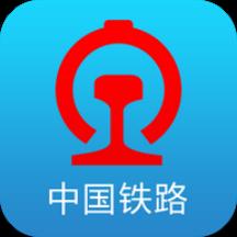 华为应用市场_铁路12306