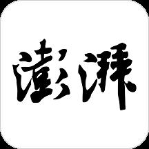 华为应用市场_澎湃新闻