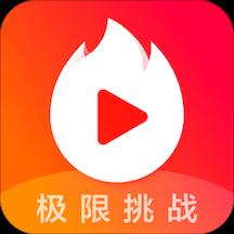 华为应用市场_火山小视频