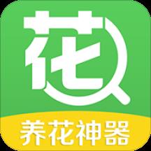 华为应用市场_花百科