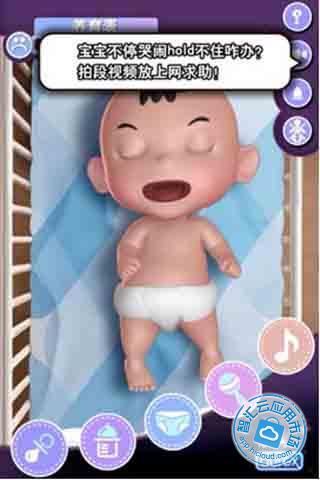 宝宝抓狂图片可爱