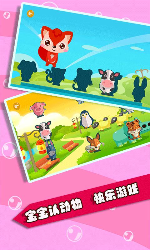 动物王国画画比赛