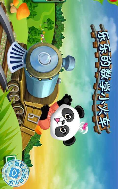 有趣的小动物们一起乘坐上这辆数学游戏冒险火车吧!