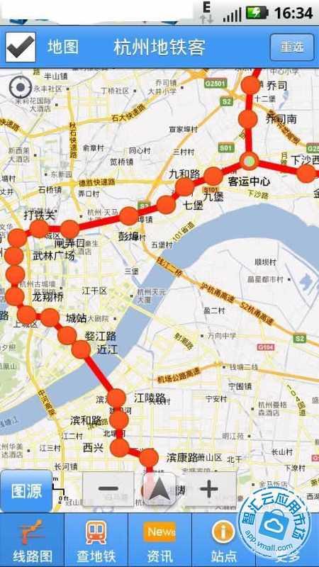 软件 地图导航 杭州地铁客                          杭州地铁客是