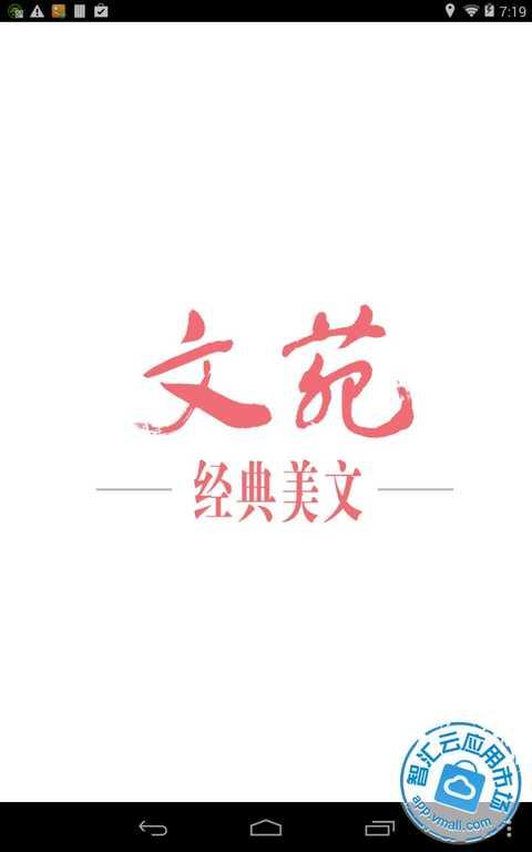 乌托邦logo字母设计