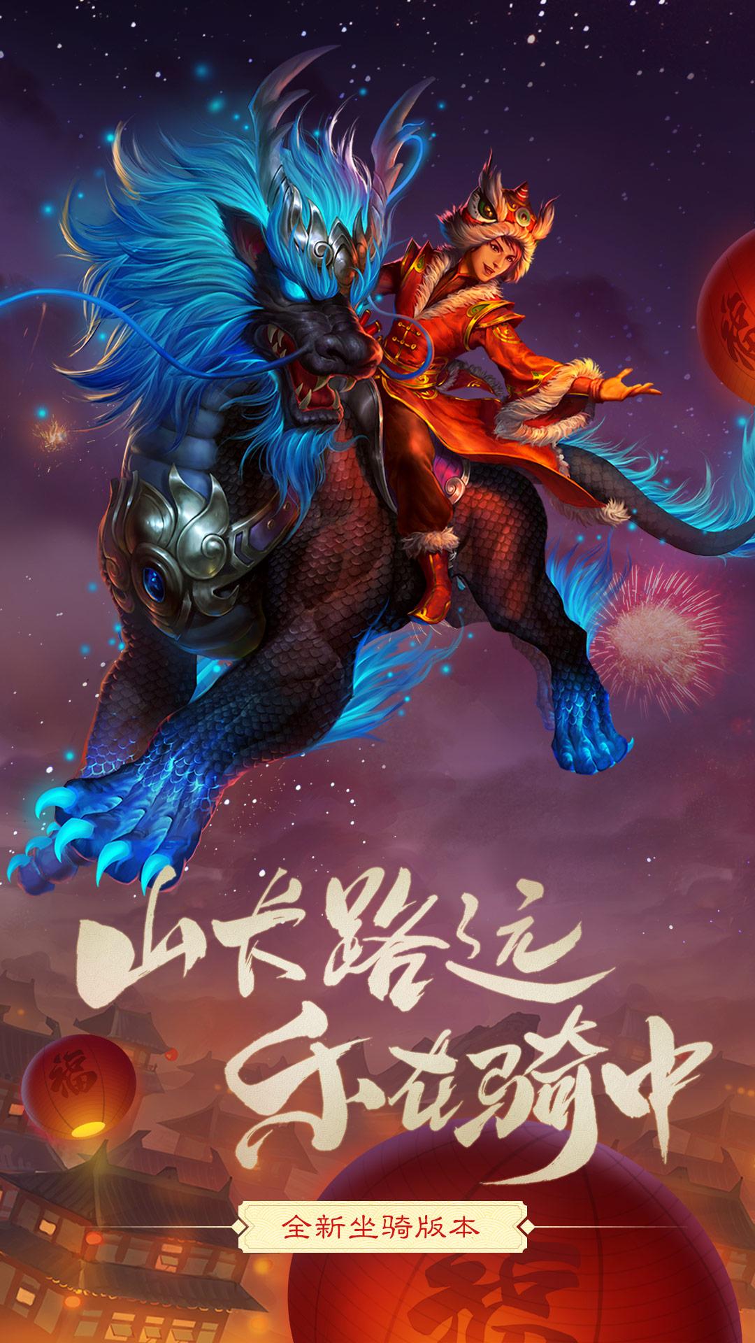 xenoblade 2 中文 版