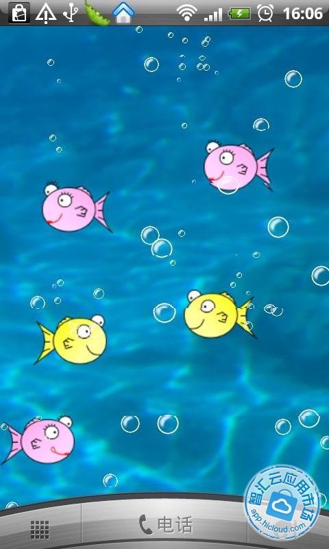 鱼缸动态壁纸 截图 一款q版小鱼的动态壁纸,相当卡通可爱.