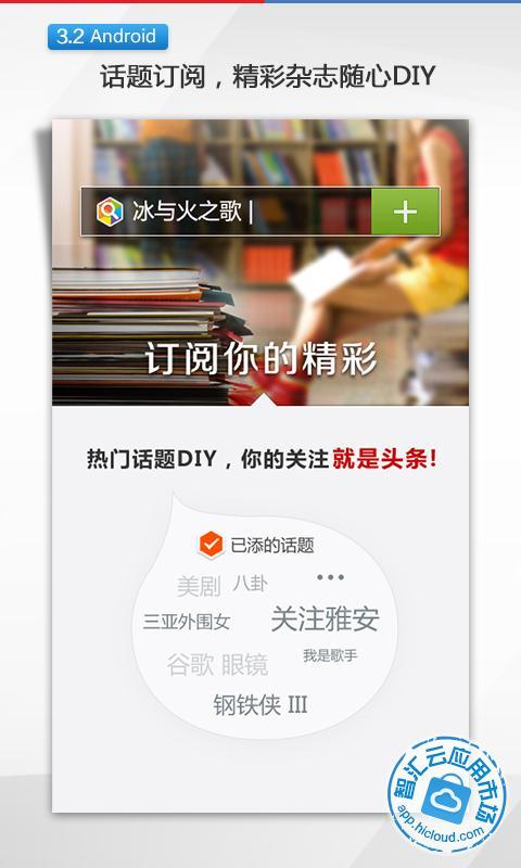 百度云hd安卓版_百度电视云HD安卓版下载_百度电视云HD手机