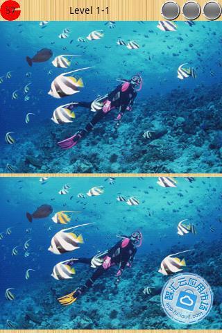 大家来找茬之海底世界1.0_安卓版 免费下载|精品安卓