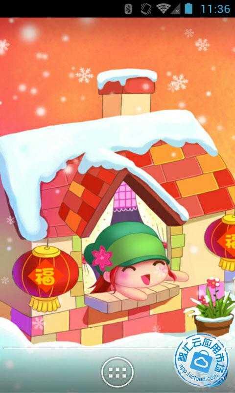 幼儿新年主题手画片