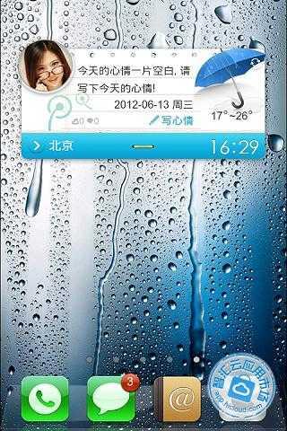 腾讯手机管家安装 点心桌面-腾讯微博天气心情小插件