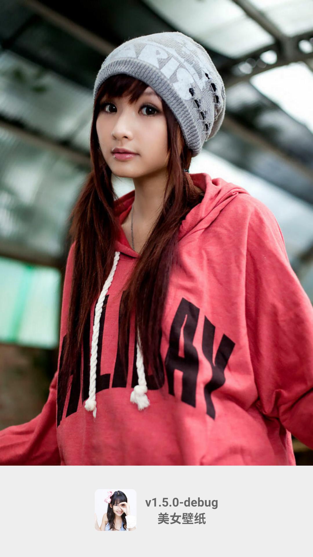 唯美,气质,嫩萝莉,可爱,古典美女热门明星美女有:angelababy,刘亦菲