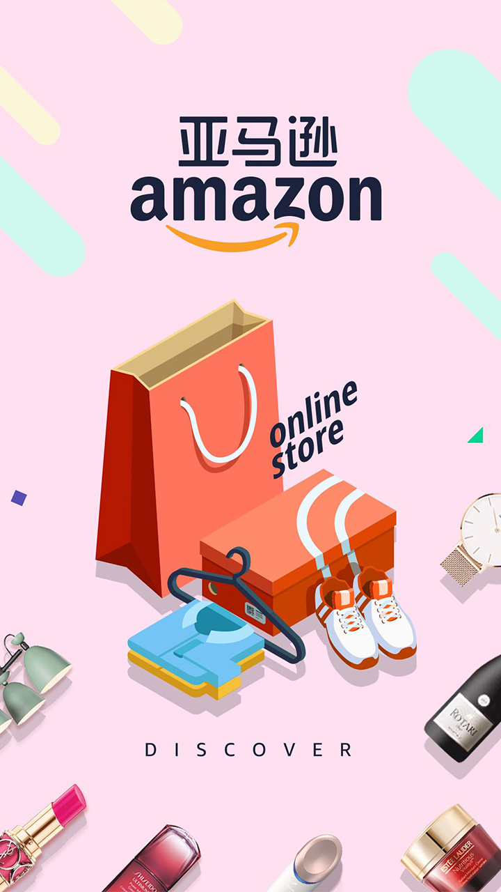 精致生活空间_亚马逊购物免费下载_华为应用市场|亚马逊购物安卓版(18.7.0.600)下载