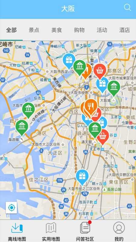 大阪地铁交通线路图,大阪旅游景点,最新日本大阪旅游的交通,文化,生活
