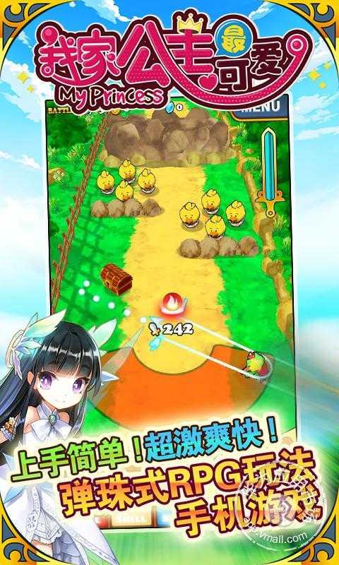 我家公主最可爱 截图 用「弹珠」式战斗击败怪物,爽快的动作游戏.