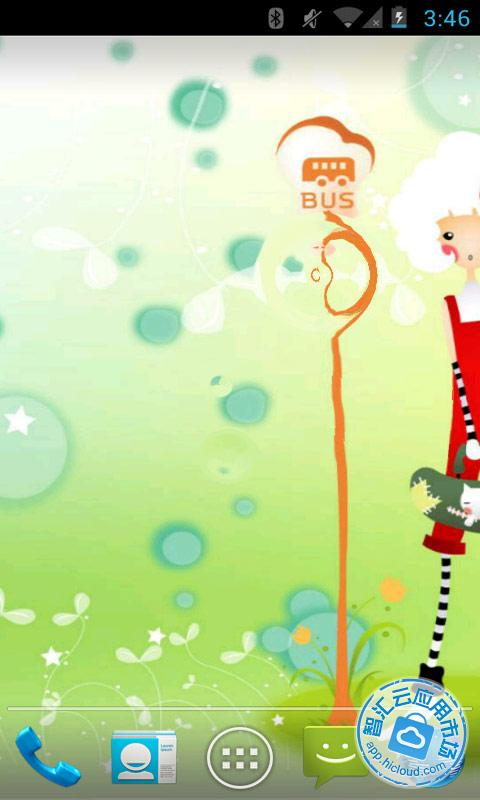 智匯云應用市場  安卓軟件 主題 插畫水波女孩動態壁紙  cloud  ▼