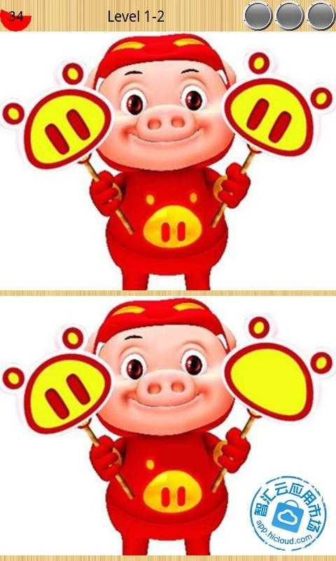 3 分享到:qq空间新浪微博腾讯微博人人网     其他安装方式 猪猪侠大