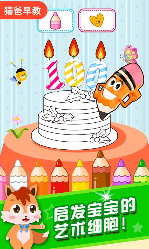包括海底世界,游乐园,生日派对等,是一款非常棒的绘画类儿童益智app