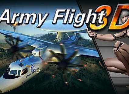 模拟飞机驾驶游戏下载