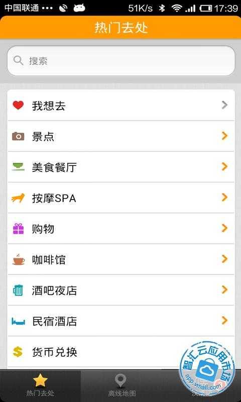 清迈中文地图 搜狗市场