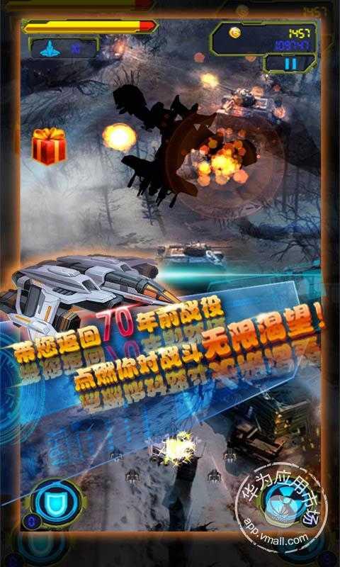 psp 二战飞机游戏