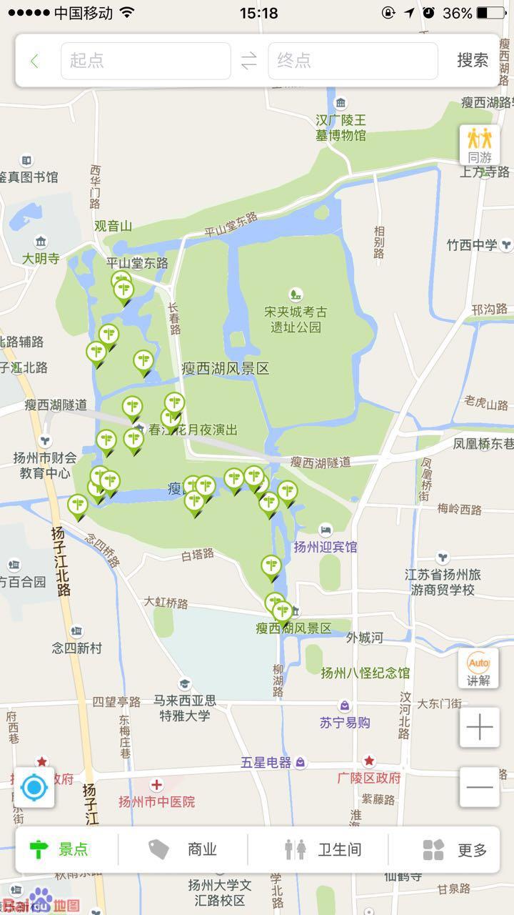 【景区地图】 1,瘦西湖景区周边商家景点搜索功能,游客打开手机即可