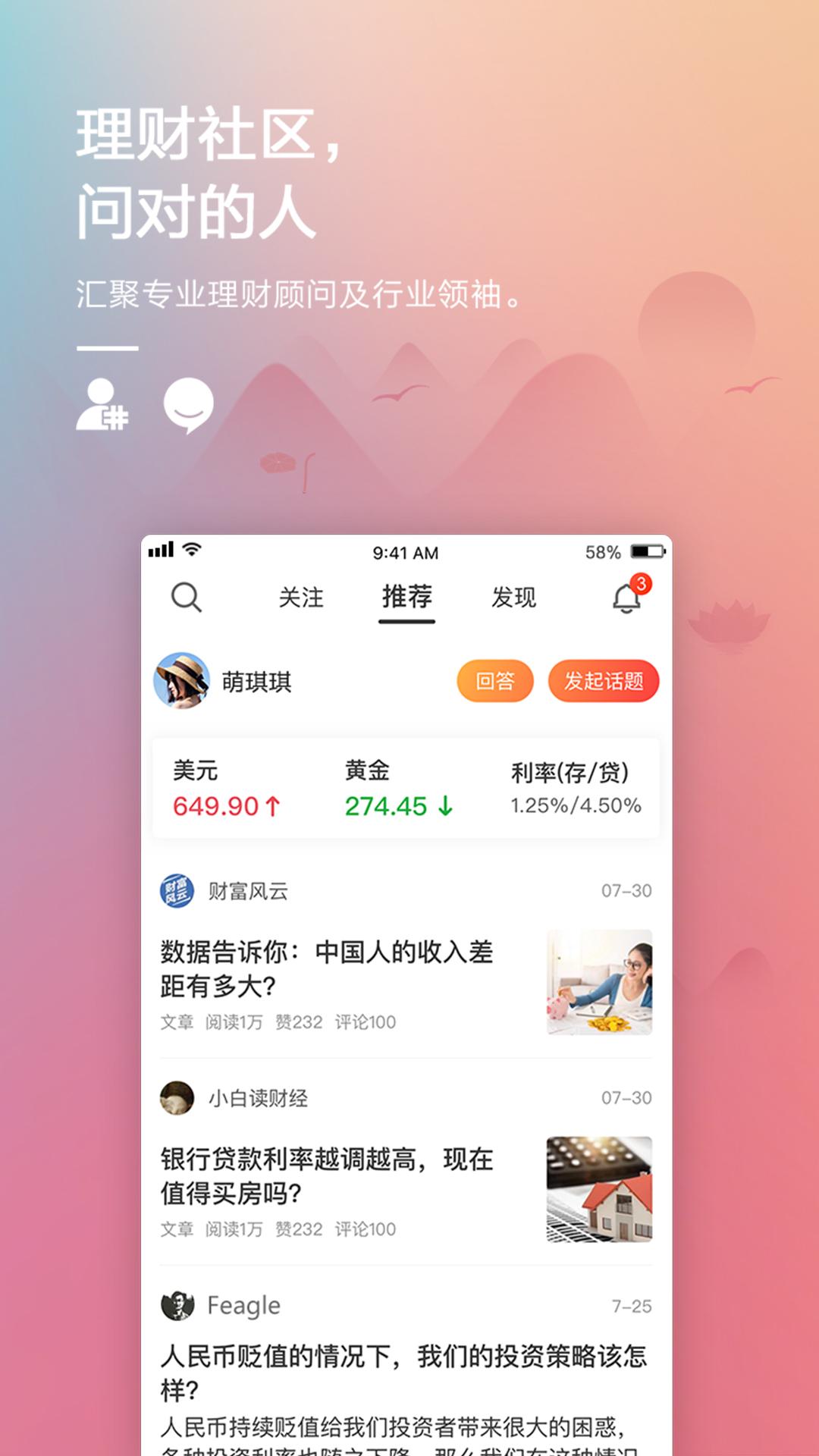 招商银行理财_招商银行免费下载_华为应用市场|招商银行安卓版(7.2.0)下载