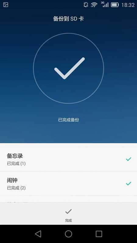 华为手机助手app下载_官方版华为手机助手app_华为手机助手pc版官方