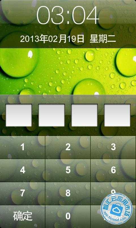 软件内含多张炫丽的雨滴的壁纸