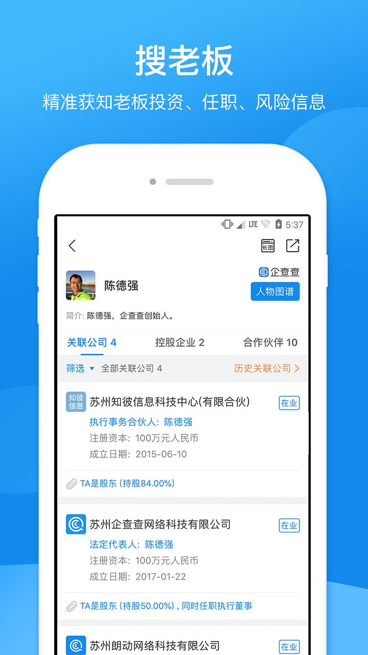 vc6 0 中文 企业 版 下载