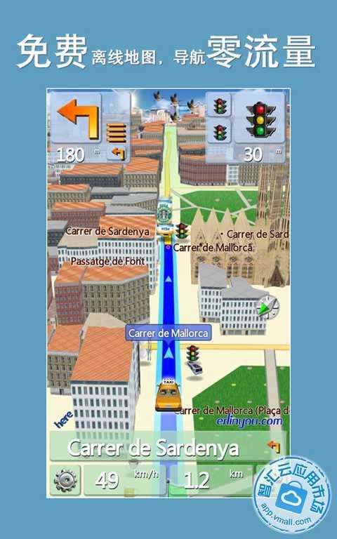 巴塞罗那地图免费下载