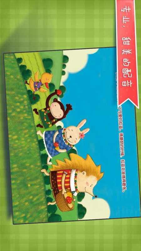 《猪小弟学数学》系列绘本包括:  《妈妈的礼物》  《两个好朋友》