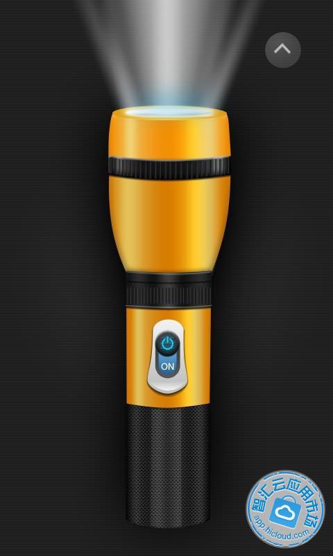 杯子的虚拟空间手绘图