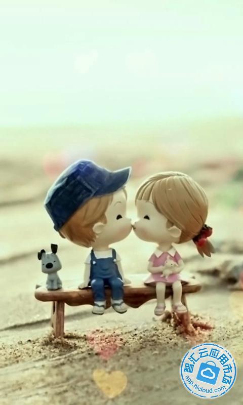 吻我动态壁纸