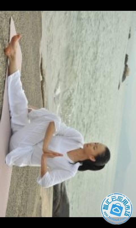 母其弥雅减肥瑜伽教程视频大全下载:856次