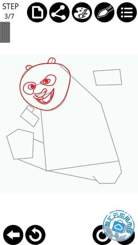 如何绘制功夫熊猫