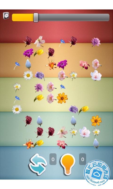 鲜花连连看