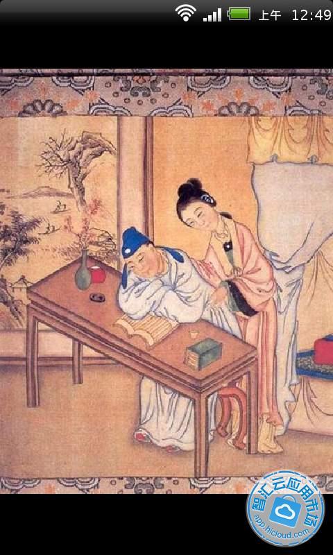 古代情侣怎么样谈恋爱下载:738次