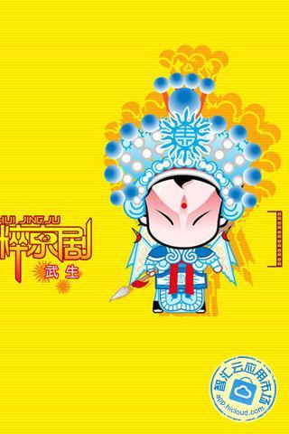 京剧女人物简笔画花旦内容图片展示