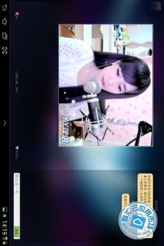 yy视频直播图片