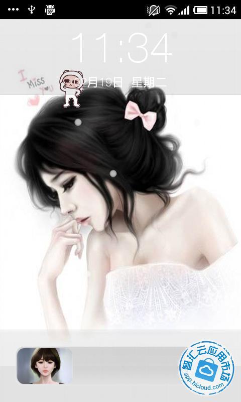 截图 唱吧手绘女生锁屏 介绍 一款唯美女生用的锁屏,韩国插画家唯美